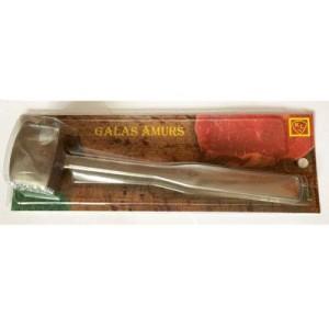 Gaļas āmuriņš 24cm (Latvija)